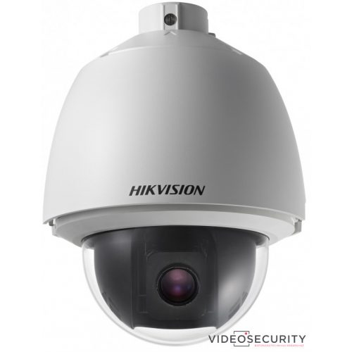 Hikvision DS-2AE5232T-A (D) 2 MP THD PTZ dómkamera kültérre 32x zoom 1080p
