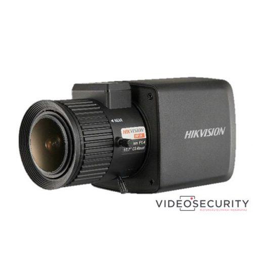 Hikvision DS-2CC12D8T-AMM 2 MP THD WDR boxkamera OSD menüvel