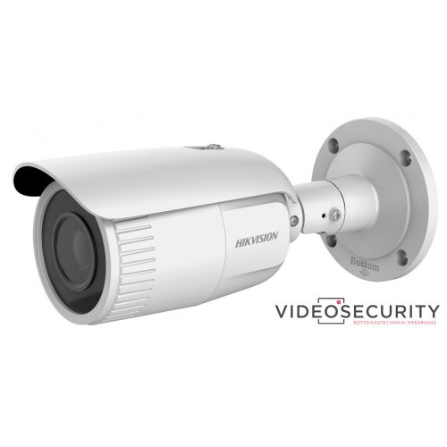 Hikvision DS-2CD1643G0-IZ (2.8-12mm) 4 MP WDR motoros zoom EXIR IP csőkamera