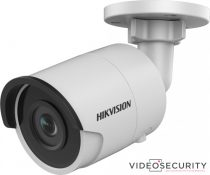 Hikvision - 2 MP WDR fix EXIR IP csőkamera