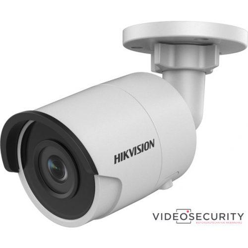 Hikvision DS-2CD2025FWD-I (4mm) 2 MP WDR fix EXIR IP csőkamera