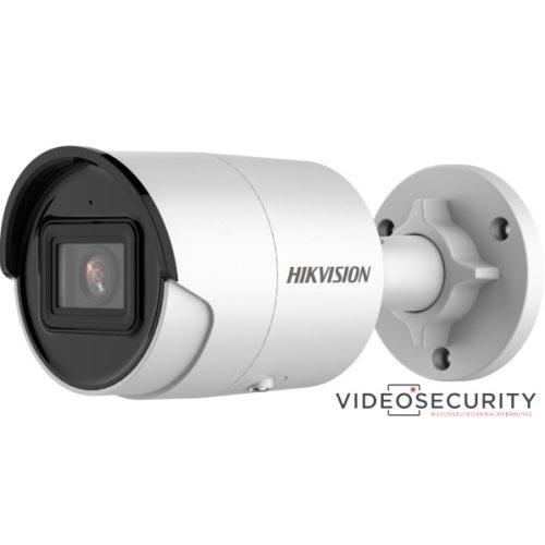 Hikvision DS-2CD2026G2-IU (2.8mm) 2 MP WDR fix EXIR AcuSense IP csőkamera 40 m IR-távolsággal mikrofon