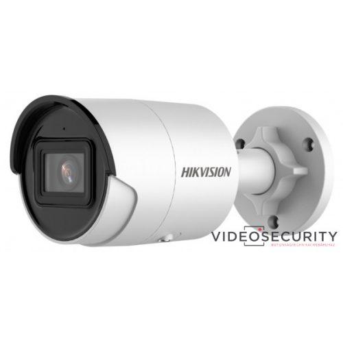 Hikvision DS-2CD2043G2-I (4mm) 4 MP WDR fix EXIR IP csőkamera
