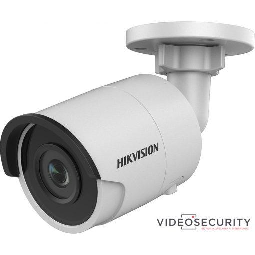 Hikvision DS-2CD2045FWD-I (12mm) 4 MP WDR fix EXIR IP csőkamera