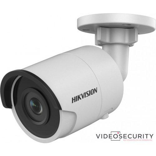 Hikvision DS-2CD2045FWD-I (4mm) 4 MP WDR fix EXIR IP csőkamera