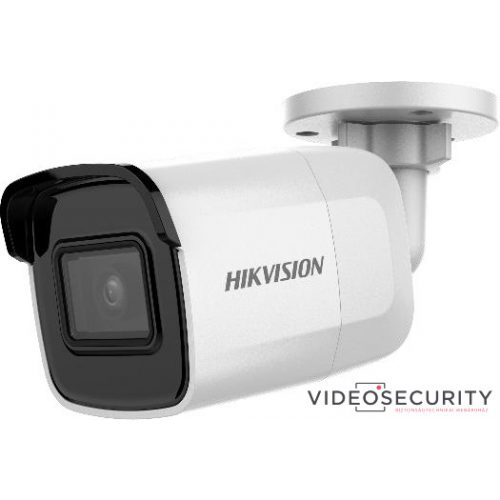 Hikvision DS-2CD2065FWD-I (2.8mm) 6 MP WDR fix EXIR IP csőkamera