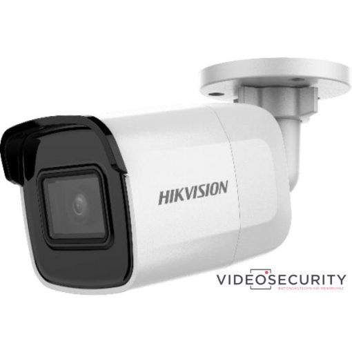 Hikvision DS-2CD2065FWD-I (4mm) 6 MP WDR fix EXIR IP csőkamera
