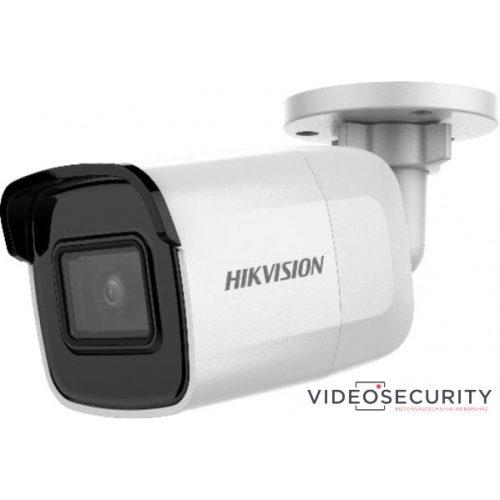 Hikvision DS-2CD2065FWD-I (6mm) 6 MP WDR fix EXIR IP csőkamera