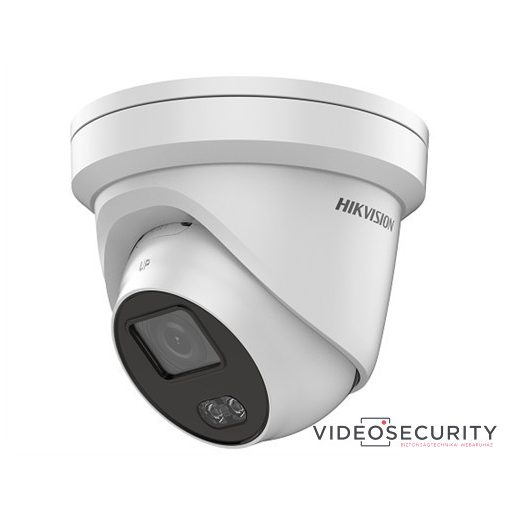 Hikvision DS-2CD2347G1-LU (4mm) 4 MP WDR fix EXIR ColorVu IP dómkamera; beépített mikrofonnal