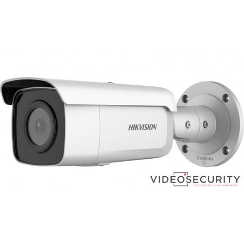 Hikvision DS-2CD2T46G2-4I (2.8mm) 5MP@20fps/4MP@25fps AcuSense WDR fix EXIR IP csőkamera 80 m IR-távolsággal