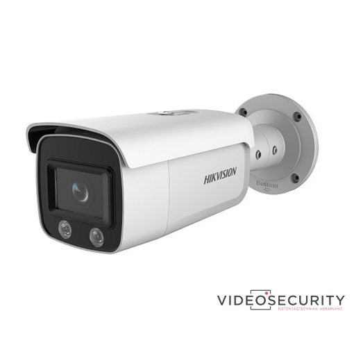 Hikvision DS-2CD2T47G1-L (4mm) 4 MP WDR fix ColorVu IP csőkamera