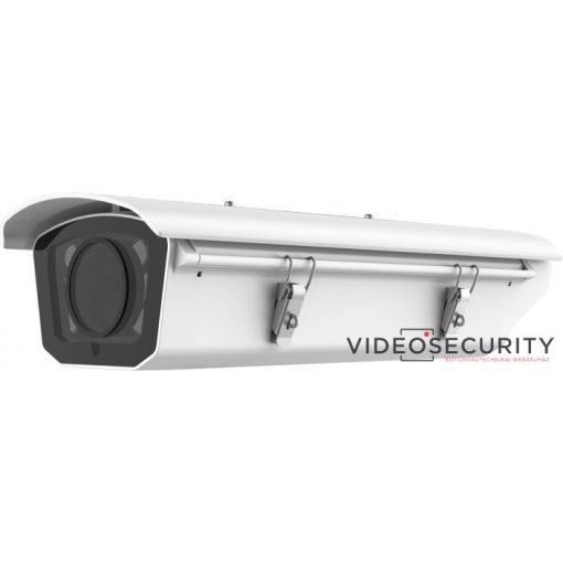 Hikvision DS-2CD5028G0/E-HI (5-50mm) DarkFighter X DS-2CD5028G0/E-HI (5-50 mm); 0.001 lux