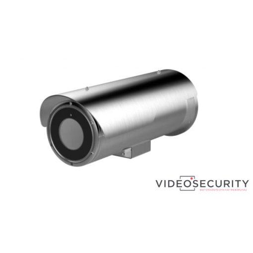Hikvision DS-2CD6626B-IZHS (8-32mm) 2 MP WDR korrózióálló EXIR fix IP csőkamera; hang be- és kimenet