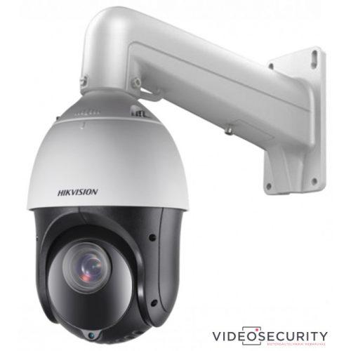 Hikvision DS-2DE4225IW-DE (E) 2 MP IR IP PTZ dómkamera 25x zoom 12 VDC/PoE+ konzollal