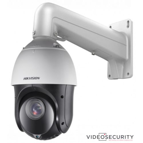 Hikvision DS-2DE4225IW-DE (E) 2 MP IR IP PTZ dómkamera; 25x zoom; 12 VDC/PoE+; konzollal
