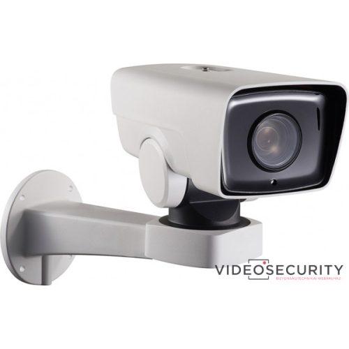 Hikvision DS-2DY3220IW-DE (B) 2 MP forgózsámolyos EXIR IP PTZ csőkamera 20x zoom fali konzol hang és riasztás be- és kimenet
