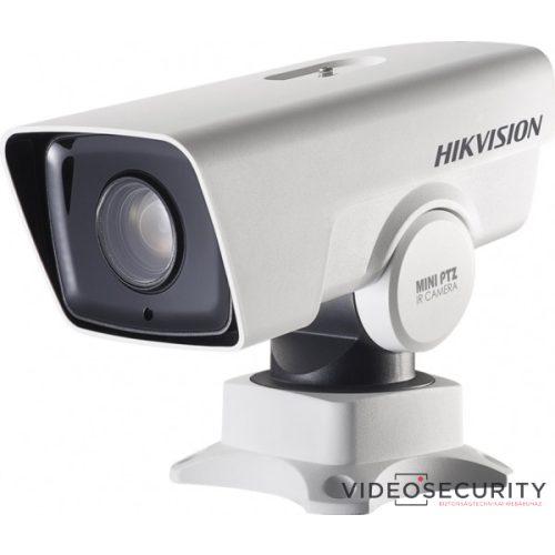 Hikvision DS-2DY3220IW-DE4 (B) 2 MP forgózsámolyos EXIR IP PTZ csőkamera 20x zoom álló konzol hang és riasztás be- és kimenet