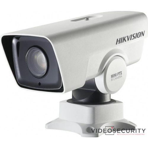 Hikvision DS-2DY3320IW-DE4 (B) 3 MP forgózsámolyos EXIR IP PTZ csőkamera 20x zoom álló konzol hang és riasztás be- és kimenet