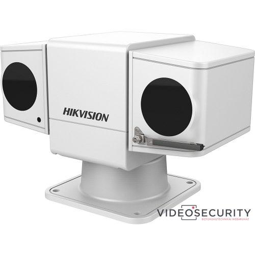 Hikvision DS-2DY5223IW-AE 2 MP WDR DarkFighter EXIR IP forgózsámolyos kamera 23x zoom 24 VAC/PoE
