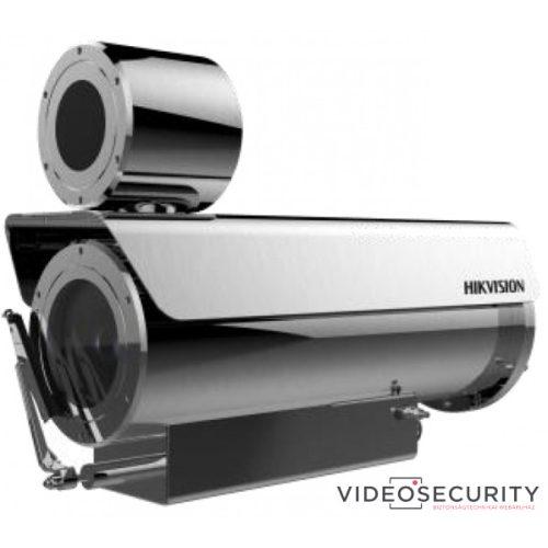 Hikvision DS-2XE6422FWD-IZHS (8-32mm) 2 MP WDR varifokális robbanásbiztos EXIR IP csőkamera hang be- és kimenet