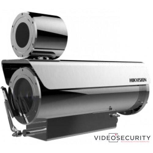 Hikvision DS-2XE6452F-IZHRS (2.8-12mm) 5 MP WDR varifokális robbanásbiztos EXIR IP csőkamera hang be- és kimenet